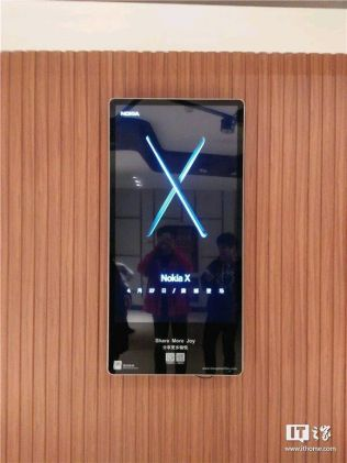 New-Nokia-X-RUmour