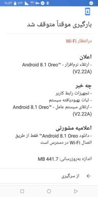 nokia-7-plus-gets-new-android-8.1-build-512x1024-512x1024