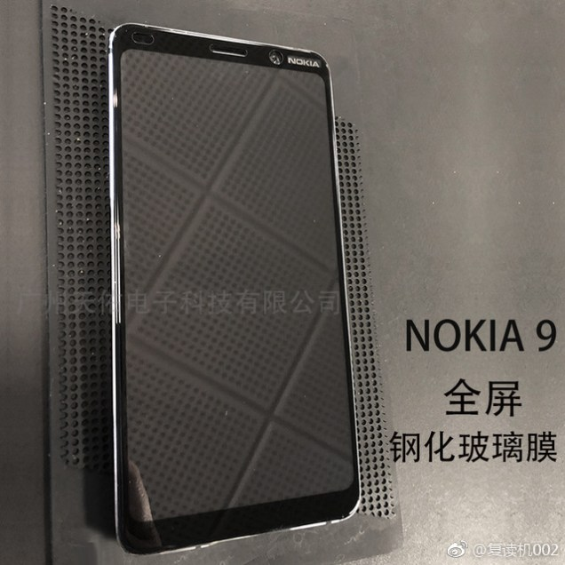 Nokia-9-Pureview-front-2