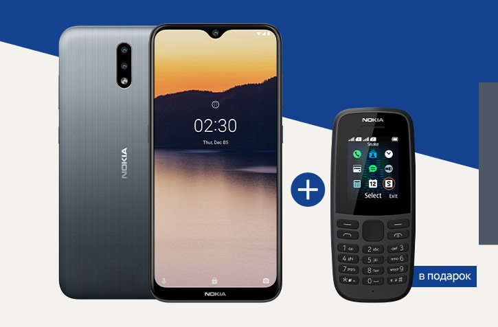 Nokia Mobile is offering gifts with selected Nokia smartphones in Russia - Nokiamob