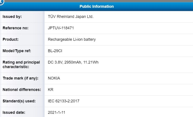 Nokia Mobile's new battery gets TÜV certification and pops up on eBay - Nokiamob