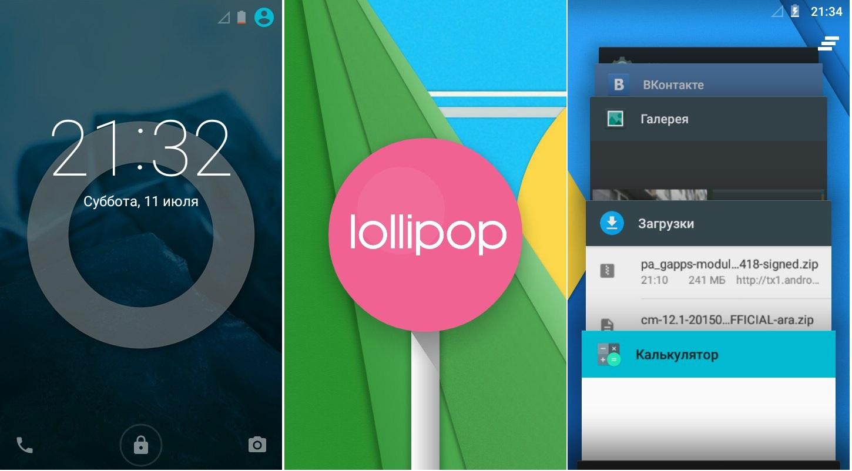 Nokia X2: Nougat 7 1 1 LineageOS 14 1, Marshmallow, KitKat