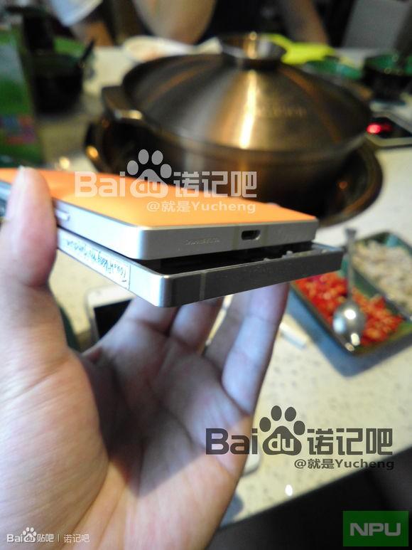 Nokia XL2. (1)