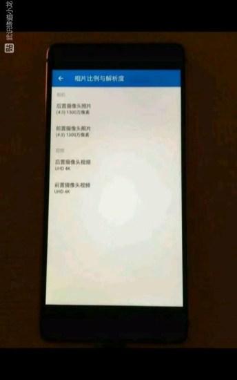Nokia 8 leaked image 5