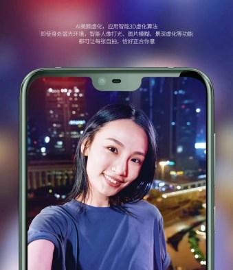 Nokia Suning Camera front