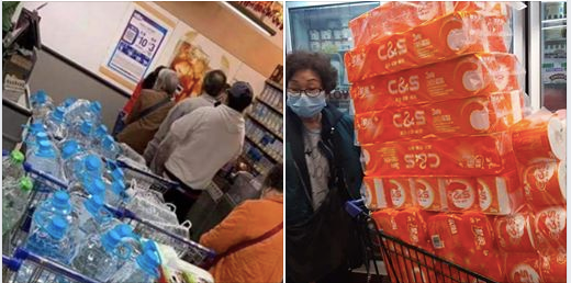 Pictures from Hong Kong as shoppers hoard items in the face of the coronavirus.
