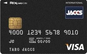 REX CARD Lite ブルー