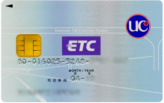 ETCカードの定番 高速情報協同組合の法人ETCカード 2