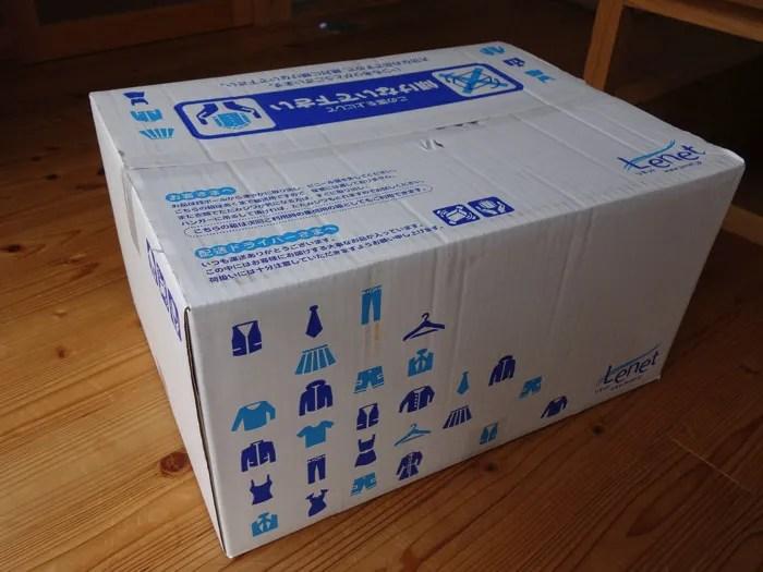 リネットから戻ってきた箱