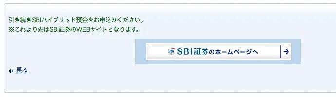 sbi-hybrid-deposit-07