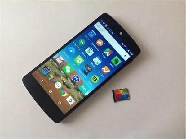 スマートフォンと海外のSIMカード
