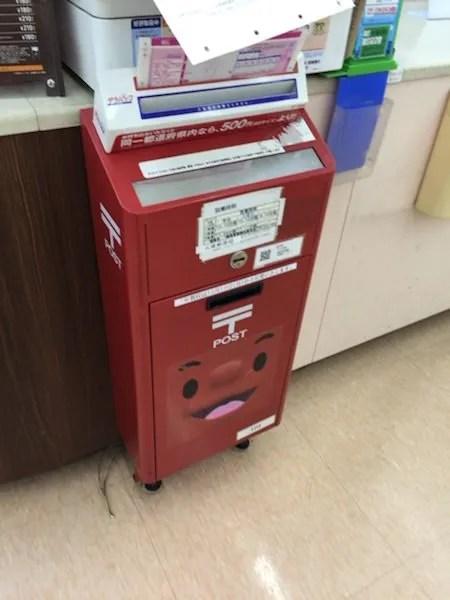 ローソン内の郵便ポスト