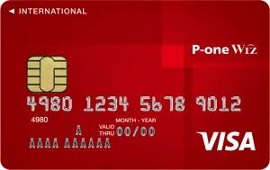 P-one Wizのカードデザイン