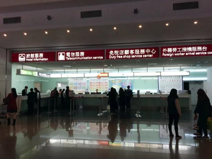 桃園空港のSIM売り場