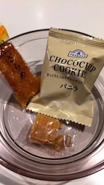 イオンラウンジのお菓子