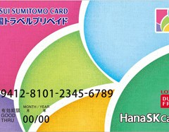 韓国旅行に使いたい!三井住友VISAカードの韓国トラベルプリペイドカードとは?