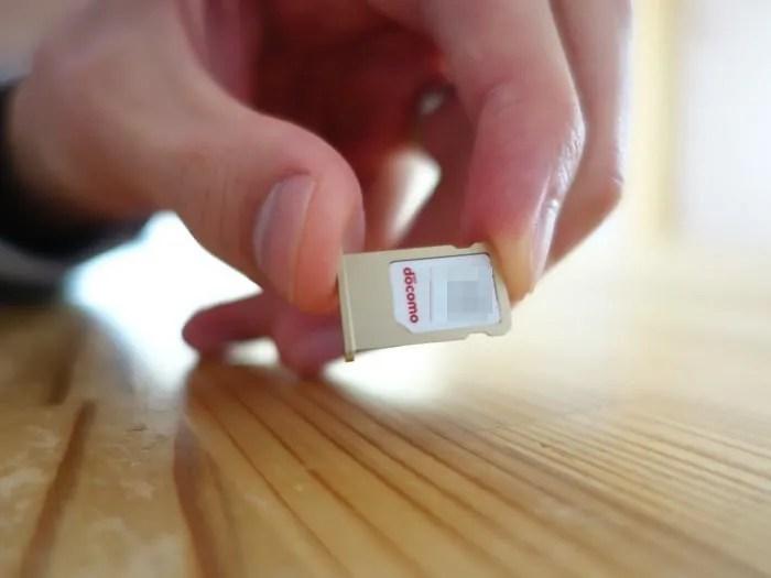 DMM mobileのSIMカード準備