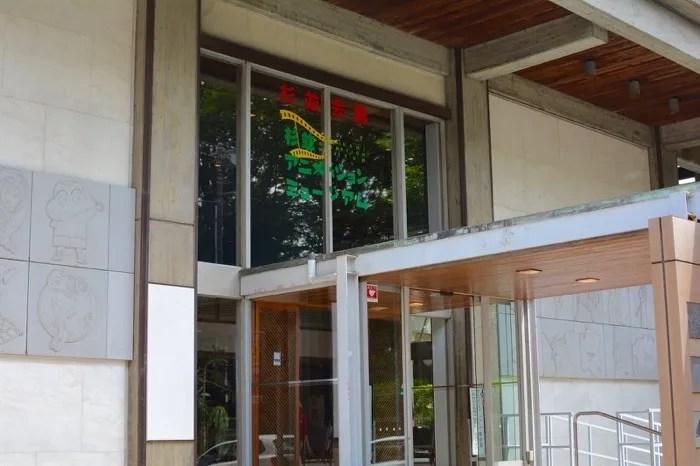 杉並アニメーションミュージアムの外観