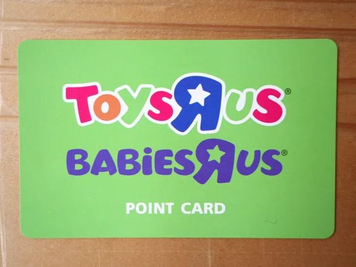 トイザらスのポイントカード