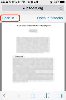 pdfのプリント