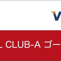 JAL CLUB-Aゴールドカード(VISA/Mastercard)の特典とデメリット