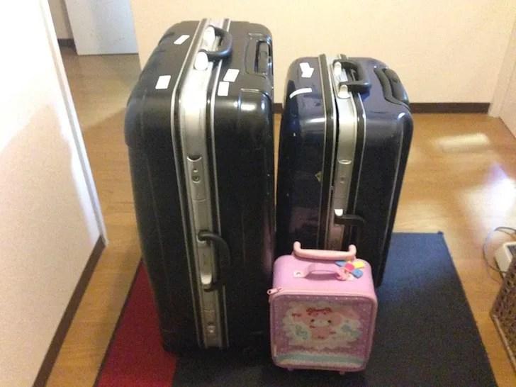家族旅行の手荷物