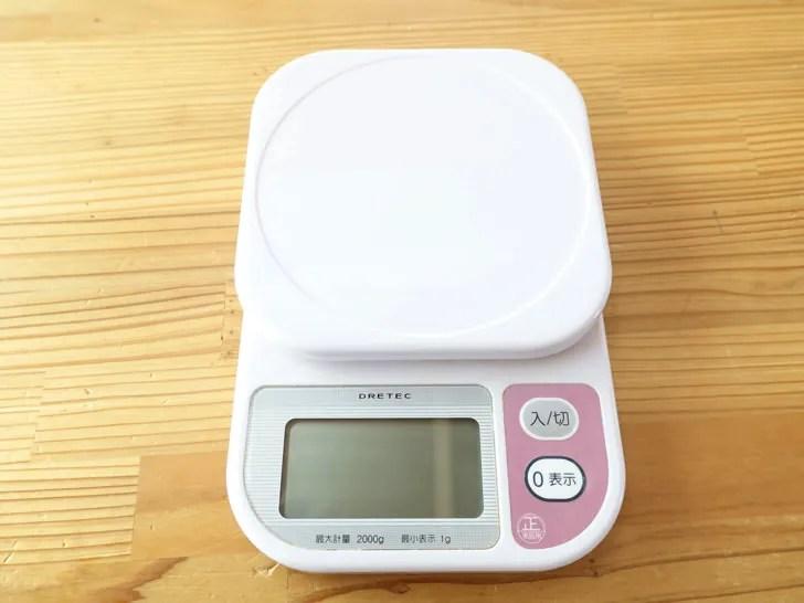 重さを測る