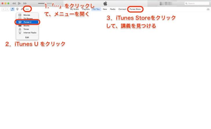 iTunes-U