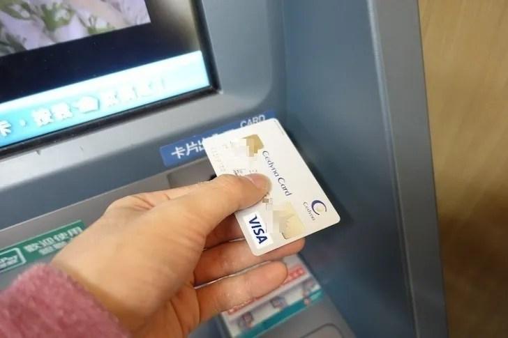 cedynacard-ATM-01