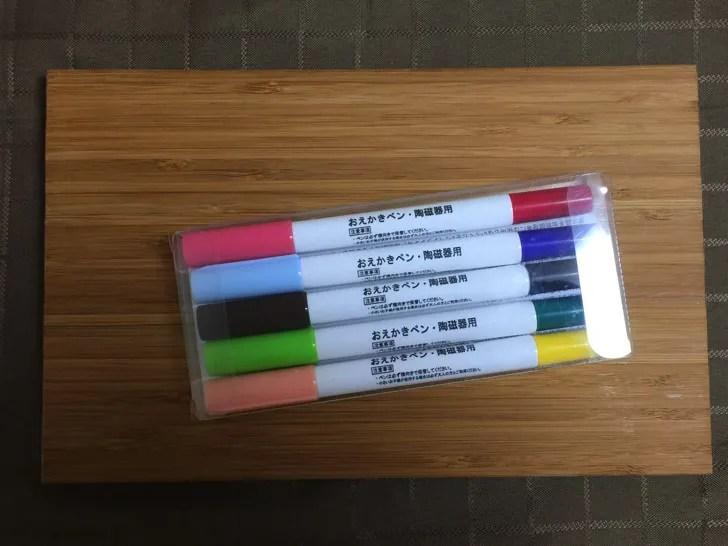 無印良品の「おえかきペン・陶磁器用」