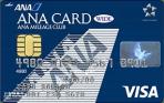 ana_visa_wide