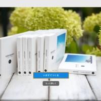 instantbookの公式トップ