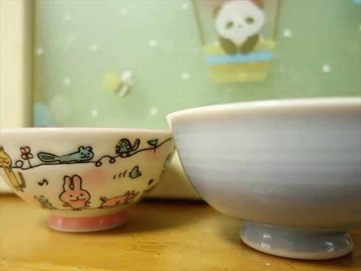 大人用の茶碗と子供用の茶碗