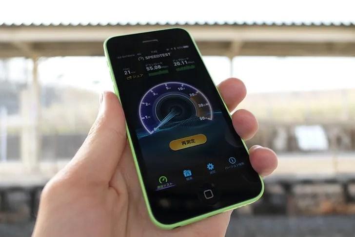 b-mobile S 開幕SIM スピードテスト