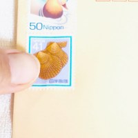 効率的に切手を貼る方法(切手を封筒に貼る)