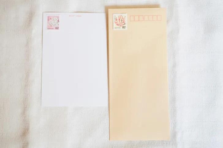 切手の貼り方(1枚・縦)