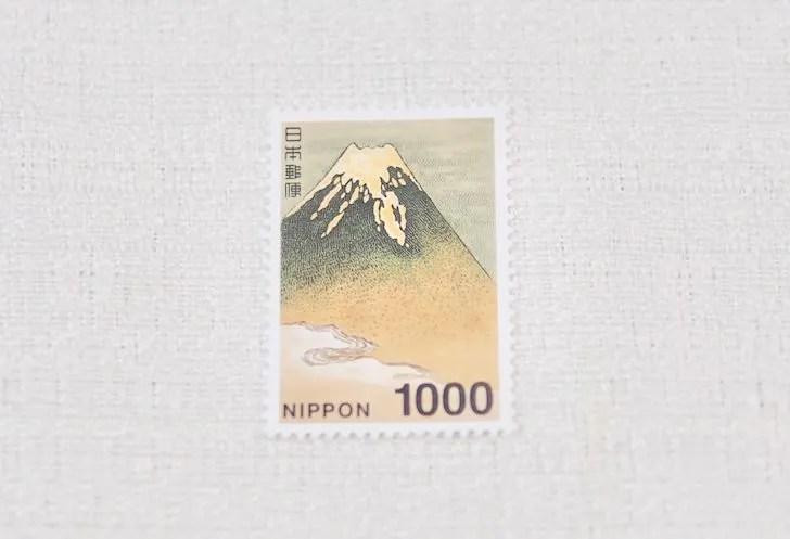 1,000円切手の普通切手