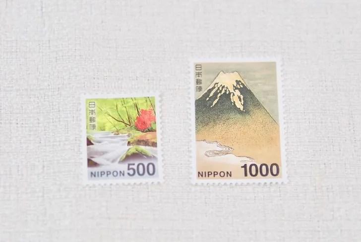 1,000円切手の普通切手のサイズ