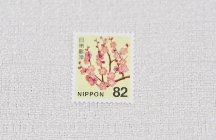 82円切手の普通切手