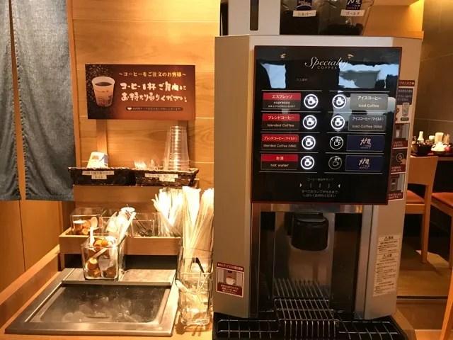 大戸屋のコーヒー