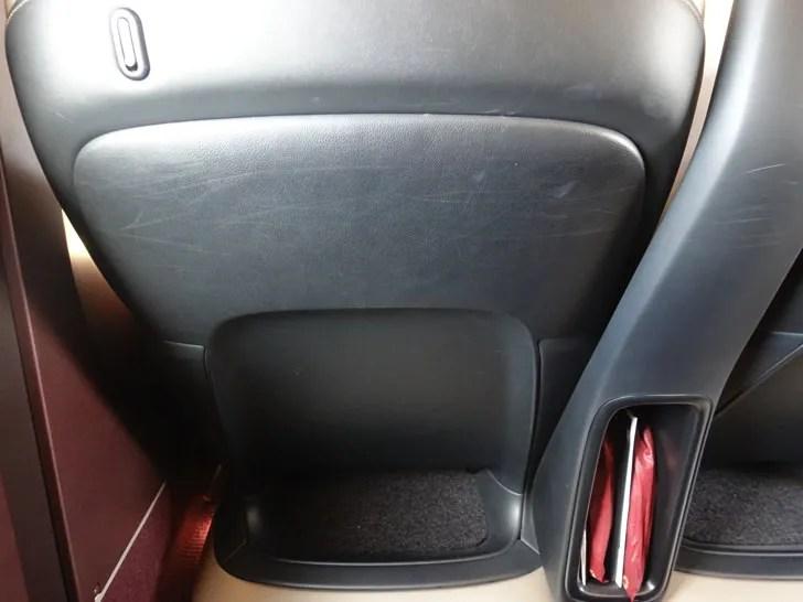 グランクラスのシート フットレスト