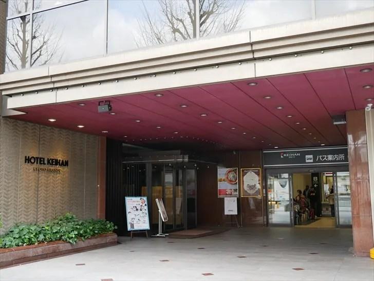 関空リムジンバスきっぷ売り場