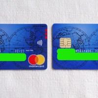 コストコグローバルカードと家族カード