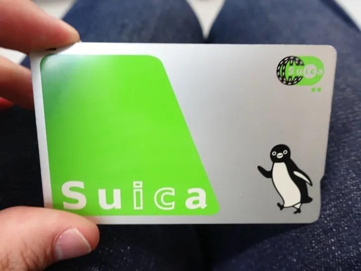 Suicaのカード