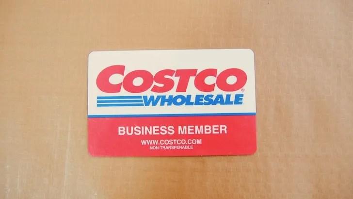 コストコの法人会員(ビジネスメンバー)のカード(表面)