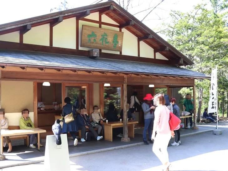 北海道神宮 六花亭