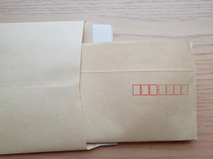 【返信用封筒】返信用封筒は三つ折りだと封筒に入れやすい
