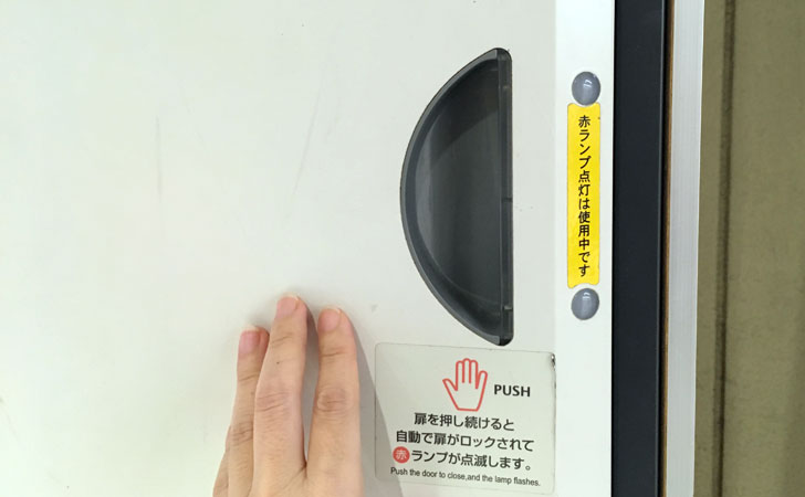 manacaコインロッカーの扉の写真