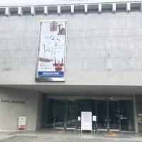 兵庫県立歴史博物館外観写真