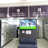 軽井沢駅のコインロッカー